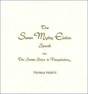 The Seven Mighty Elohim Speak